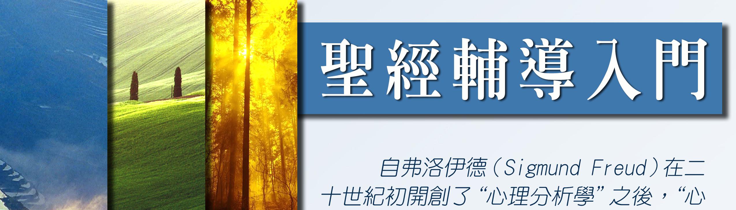10/9 開課!